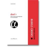 Basiscursus Bijbels Grieks, zonder begeleiding -