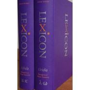 Lexicon Bijbels Grieks (2 delen)