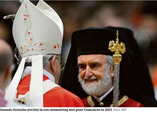 Zizioulas (rechts) met paus Fransiscus
